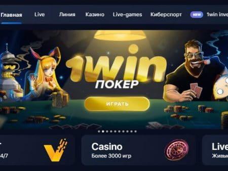 1win приложение: особенности установки и бонусы для пользователей